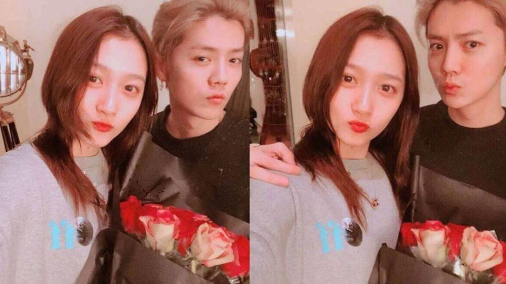 Lu Han Girlfriend